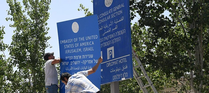 The transfer of the US Embassy to Jerusalem: the need of responses from international community